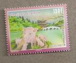 Sellos del Mundo : Oceania : Polynesia : Año chino del cerdo