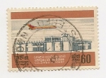 Sellos de Asia - Sri Lanka -  Colombo Airport