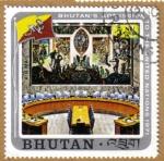 Sellos del Mundo : Asia : Bhután : Admision Naciones Unidas