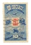 Sellos de Asia - Sri Lanka -  Transporte