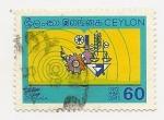 Sellos de Asia - Sri Lanka -  Siyawasa