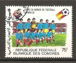 Sellos del Mundo : Africa : Comores : Mundial España 82.