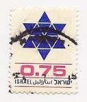 Sellos del Mundo : America : Israel :  Definitives