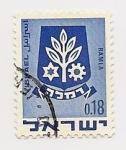 Sellos de Asia - Israel -  Definitives (Ramla)