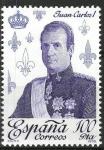 Sellos de Europa - España -  2505 Reyes de España. Casa Borbón. Juan Carlos I.