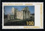 Sellos del Mundo : Asia : Georgia : Catedral de Bragati