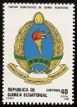 Sellos del Mundo : Africa : Guinea_Ecuatorial : Partido Democrático de Guinea Ecuatorial - PDGE
