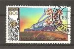Sellos de Asia - Mongolia -  Astronautica