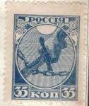 Sellos del Mundo : Europa : Rusia : RUSIA URSS 1918 (SCOTT149) Ruptura de la Exclavitud NUEVO con charnela