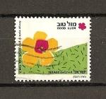 Sellos de Asia - Israel -  Sellos de Deseos / Buena Suerte