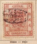 Sellos del Mundo : Asia : China : Imperio