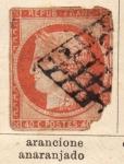 Sellos del Mundo : Europa : Francia : Emperador Edicion 1849