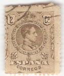 Sellos de Europa - España -  Alfonso XIII, Tipo Medallón. - Edifil 267