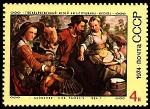 Sellos de Europa - Rusia -  PINTURA DE BENRELAER