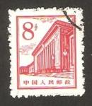 Sellos de Asia - China -  ayuntamiento