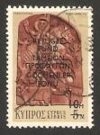 Sellos de Asia - Chipre -  para los refugiados, en relieve san george