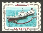 Sellos del Mundo : Asia : Qatar : industria del petroleo