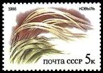 Sellos de Europa - Rusia -  PLUMA-GRASS