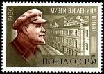 Sellos del Mundo : Europa : Rusia :  LENIS,EN EL CAP