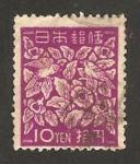 Sellos de Asia - Japón -  flores del museo de nara