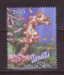 Sellos del Mundo : Oceania : Vanuatu : serie- Caballitos de mar