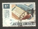 Sellos del Mundo : Oceania : Papúa_Nueva_Guinea : telecomunicaciones, proyectos de 1968 a 1972,  tele-fax