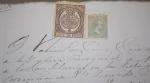 Sellos del Mundo : Europa : España : 1897, CUBA, DOCUMENTO CON FIRMA, SELLOS FISCALES, PARROQUIA NUESTRA SEÑORA DE CANDELARIA, VICARIA FO