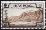 Sellos del Mundo : Asia : Hong_Kong : puerto de Hong- Kong