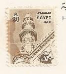 Sellos de Africa - Egipto -  Minarete