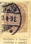Sellos de Europa - Dinamarca -  Escudo Real