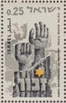 Sellos de Asia - Israel -  ISRAEL 1965 Scott 292 Sello Nuevo Hands Reaching for Hope & Star of David Manos en Busca de Esperanz