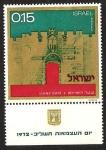 Sellos del Mundo : Asia : Israel : PUERTAS DE JERUSALEN - LIONS GATE
