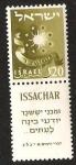 Sellos del Mundo : Asia : Israel : HIJOS DE JACOB - ISSACHAR