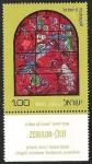 Sellos de Asia - Israel -  ZEBULUN - TRIBUS DE ISRAEL