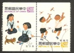 Sellos del Mundo : Asia : Taiwán : niños jugando