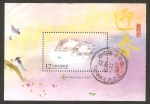 Sellos del Mundo : Asia : Taiwán : búfalo