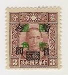 Sellos del Mundo : Asia : China :  Sun Yat-Sen