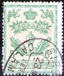 Sellos del Mundo : Europa : España : ESPAÑA 1918 Sello Caja Postal de Ahorros 5c Usado Espana Spain Espagne Spagna Spanje Spanien