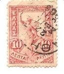 Sellos del Mundo : Europa : Grecia : correo terrestre