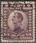 Sellos del Mundo : Europa : Yugoslavia : YUGOSLAVIA 1921 Scott 04 Sello Rey Alexander Kraljevina Srba, Hrvata i Slovenaca usado