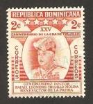 Sellos del Mundo : America : Rep_Dominicana : generalísimo rafael leonidas trujillo molina
