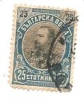 Sellos de Europa - Bulgaria -  price ferdinand I