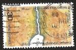 Sellos del Mundo : Asia : Israel : HOLY LAND EXPLORERS - MAPA ISRAEL RIO JORDAN
