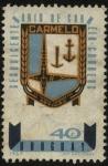 Sellos de America - Uruguay -  150 años de la ciudad de Carmelo del departamento de Colonia. Escudo de la ciudad fundad por el Gene