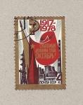 Sellos de Europa - Rusia -  61 Aniv de la revolución de Octubre