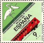 Sellos del Mundo : Europa : España : XXIII CONGRESO INTERNACIONAL DE FERROCARRILES