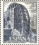Sellos del Mundo : Europa : España : PAISAJES Y MONUMENTOS