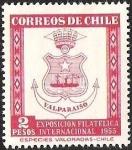 Sellos de America - Chile -  EXPOSICION FILATELICA INTERNACIONAL