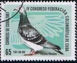 Sellos del Mundo : America : Cuba :  IV Congreso Federacion Colombofila de Cuba (Paloma Mosaico )