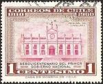 Sellos de America - Chile -  SESQUICENTENARIO DEL PRIMER GOBIERNO NACIONAL - TRIBUNAL DEL CONSULADO